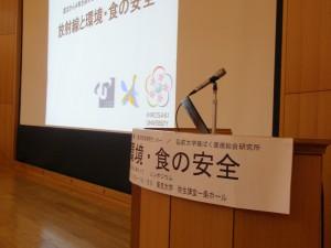 Symposium_Opening