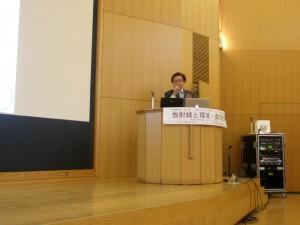 Prof.Yamada