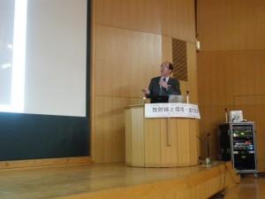 Prof.Mizoguchi
