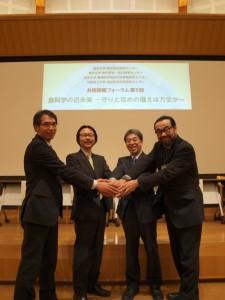 大阪府立大学、岩手大学、東京大学、神戸大学のセンター長。これからもさらなる連携を進めていきます。
